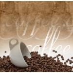 Кофейные зерна #1